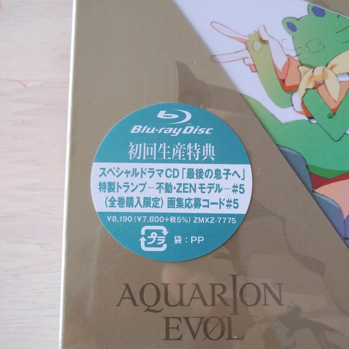 ■初回生産特典付き■ アクエリオンEVOL Vol.5 Blu-ray