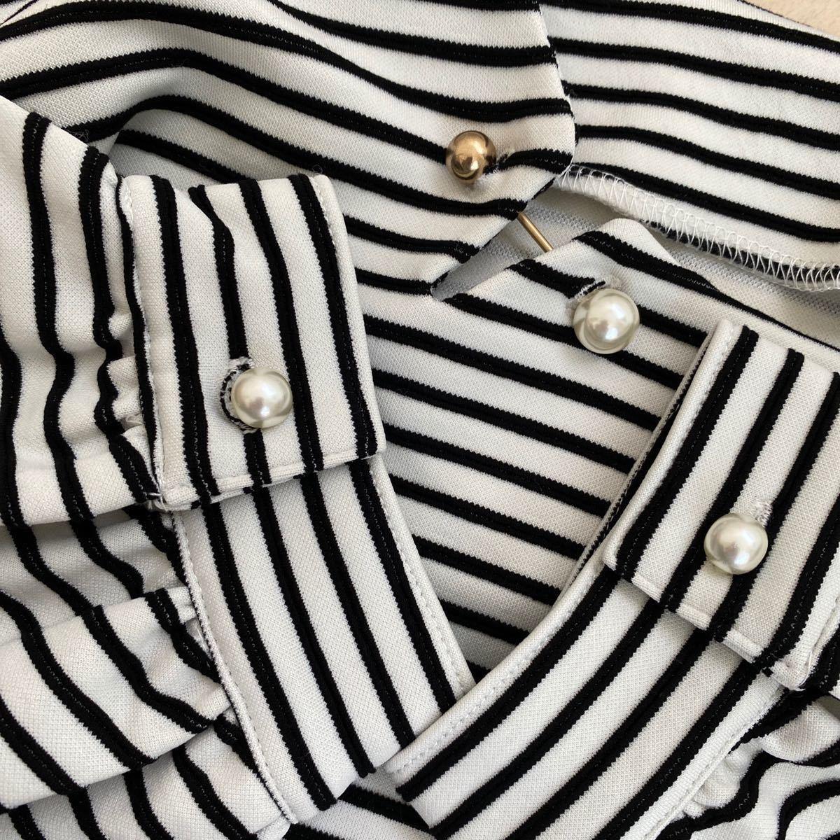 ボーダーカットソー トップス 七分袖 DRESKIP シューラルー白黒真珠風飾り