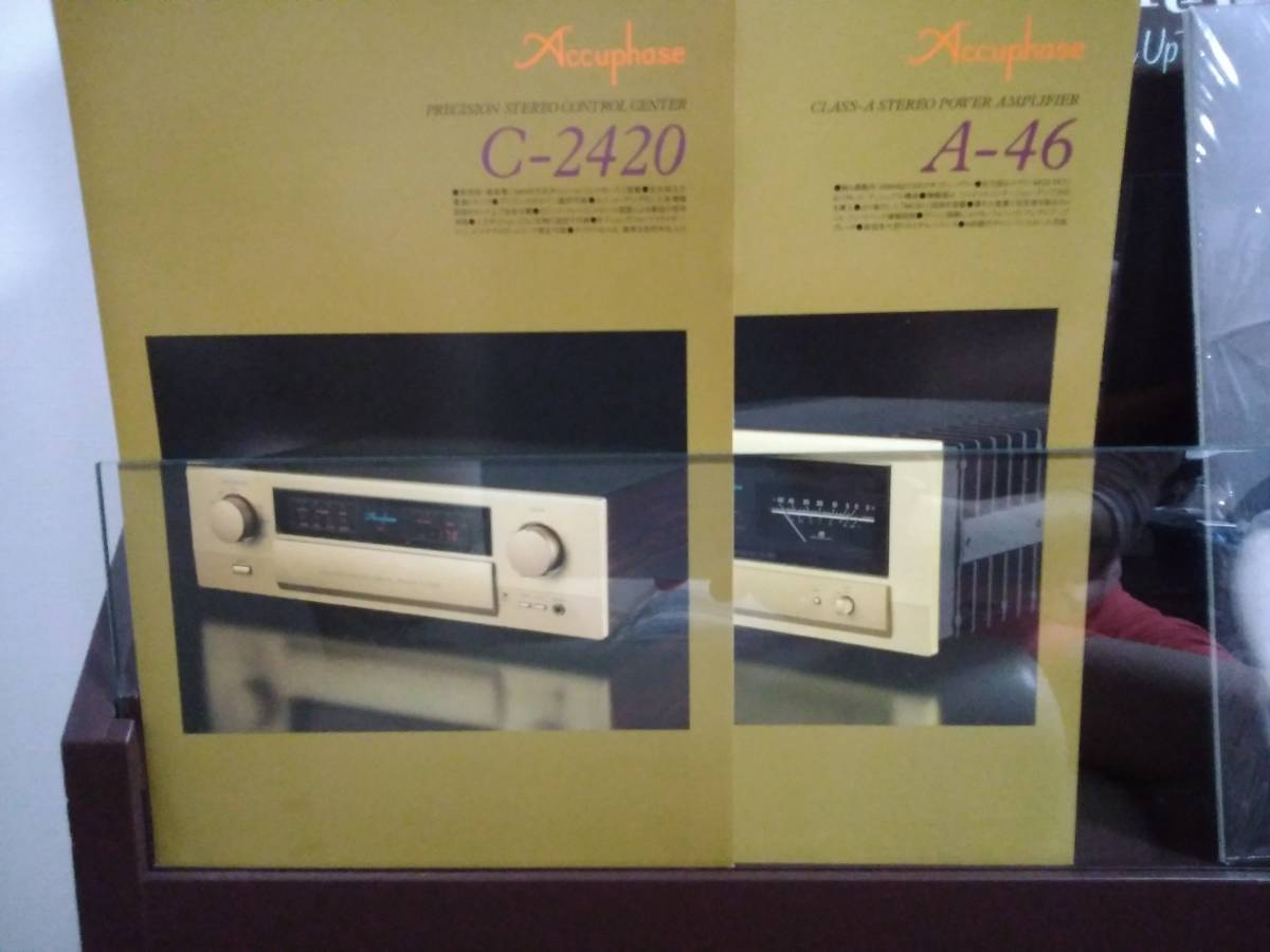 Accuphase アキュフェーズ カタログ C-2420 A-46_画像1
