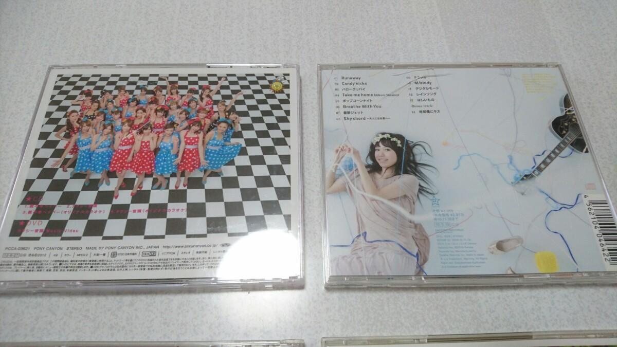 CD 邦楽 4枚 セット