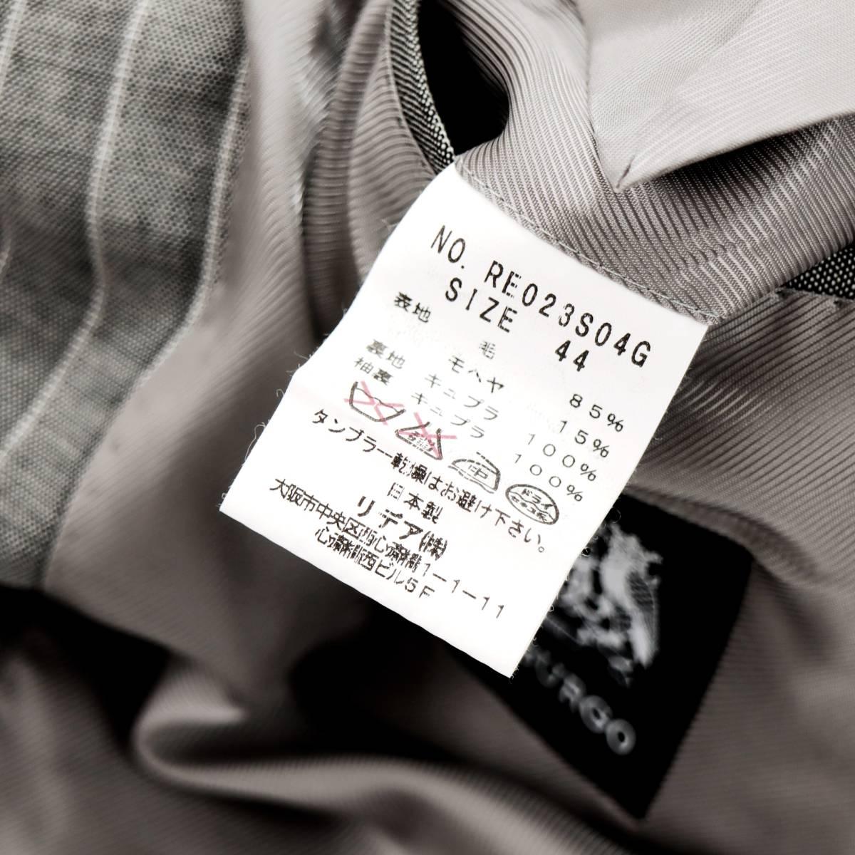 極上リッチな艶◎「ストラスブルゴ」×「リングヂャケット」通年イタリアングレー色◎滑らかな極上素材ピンストライプ柄スーツ 44 S~M_画像9