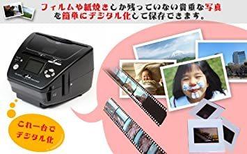 サンコー 【ネガフィルムや紙焼き写真をデジタル保存できる】USBフィルムスキャナー PS9700 USPS97BK <33_画像2