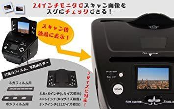 サンコー 【ネガフィルムや紙焼き写真をデジタル保存できる】USBフィルムスキャナー PS9700 USPS97BK <33_画像4