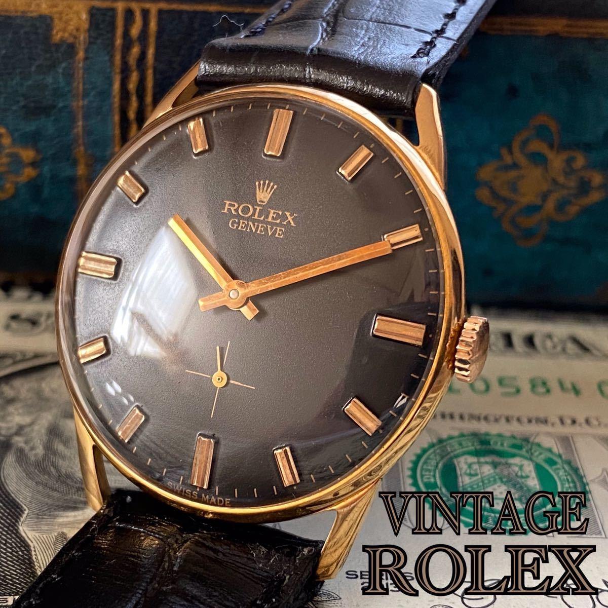 1円スタート【OH済】ロレックス ■ ROLEX デイト 黒文字盤 ジュネーブ 1950年代 アンティーク 中古 14KGP メンズ 手巻き腕時計 ビンテージ