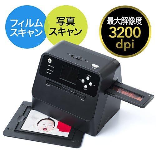 イーサプライ フィルム&写真スキャナー 高画質3200dpi ネガフィルム/ポジフィルム対応 SD保存 バッテリー内蔵 _画像2