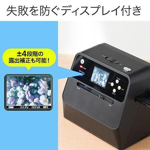 イーサプライ フィルム&写真スキャナー 高画質3200dpi ネガフィルム/ポジフィルム対応 SD保存 バッテリー内蔵 _画像5