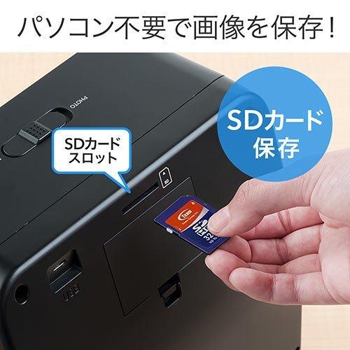 イーサプライ フィルム&写真スキャナー 高画質3200dpi ネガフィルム/ポジフィルム対応 SD保存 バッテリー内蔵 _画像8