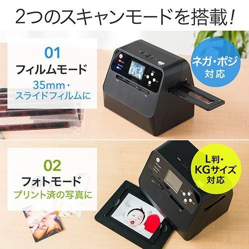 イーサプライ フィルム&写真スキャナー 高画質3200dpi ネガフィルム/ポジフィルム対応 SD保存 バッテリー内蔵 _画像4