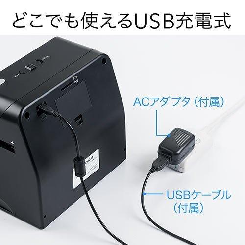 イーサプライ フィルム&写真スキャナー 高画質3200dpi ネガフィルム/ポジフィルム対応 SD保存 バッテリー内蔵 _画像9