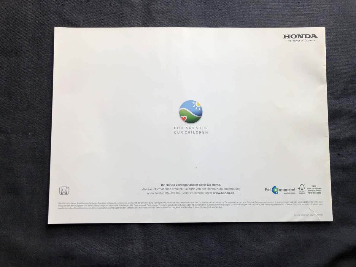 ドイツ語版 ホンダ HR-V パンフレット 検索 GERMANY brochure pamphlet catalog HONDA HRV カタログ_画像2