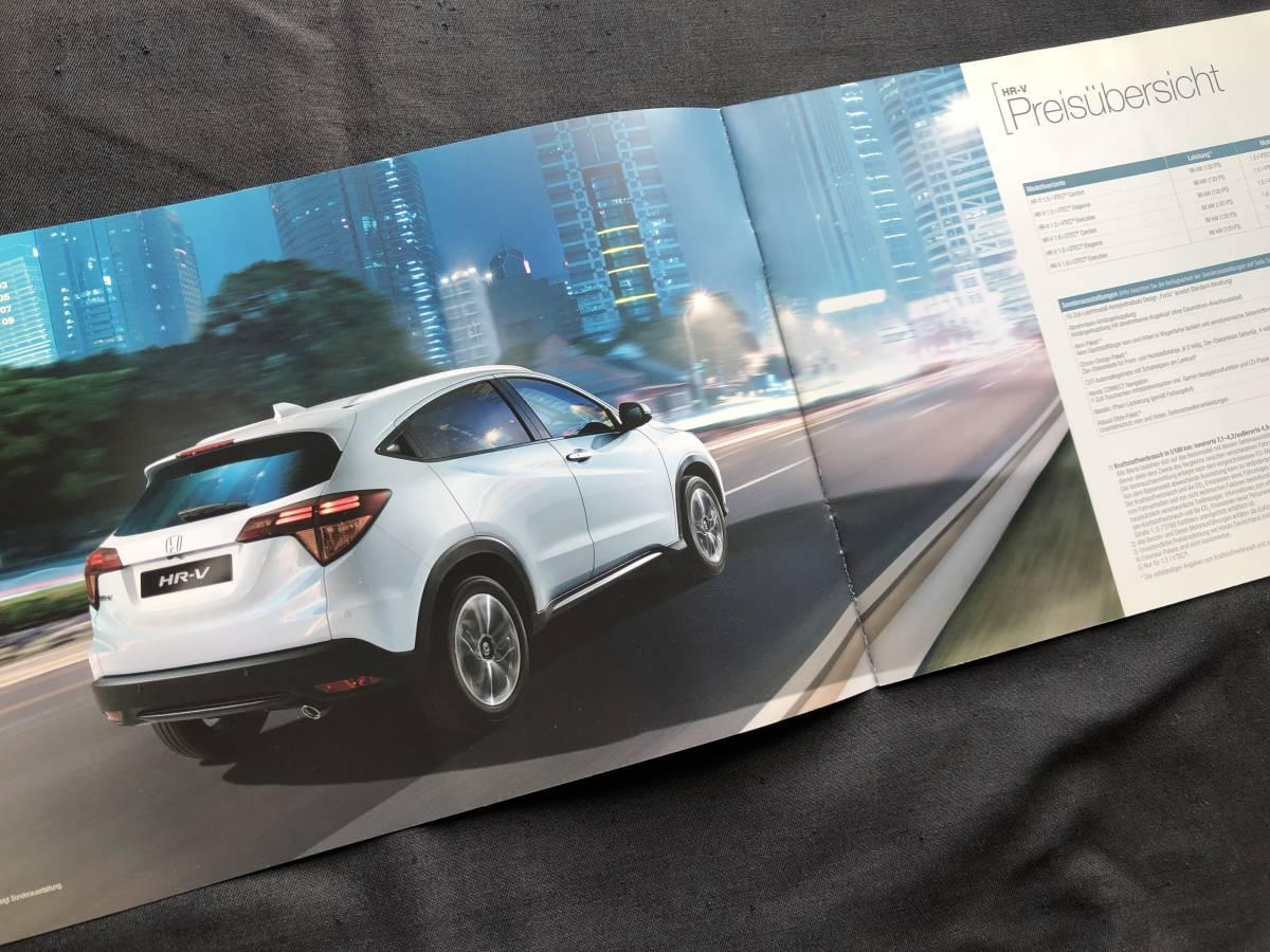 ドイツ語版 ホンダ HR-V パンフレット 検索 GERMANY brochure pamphlet catalog HONDA HRV カタログ_画像3
