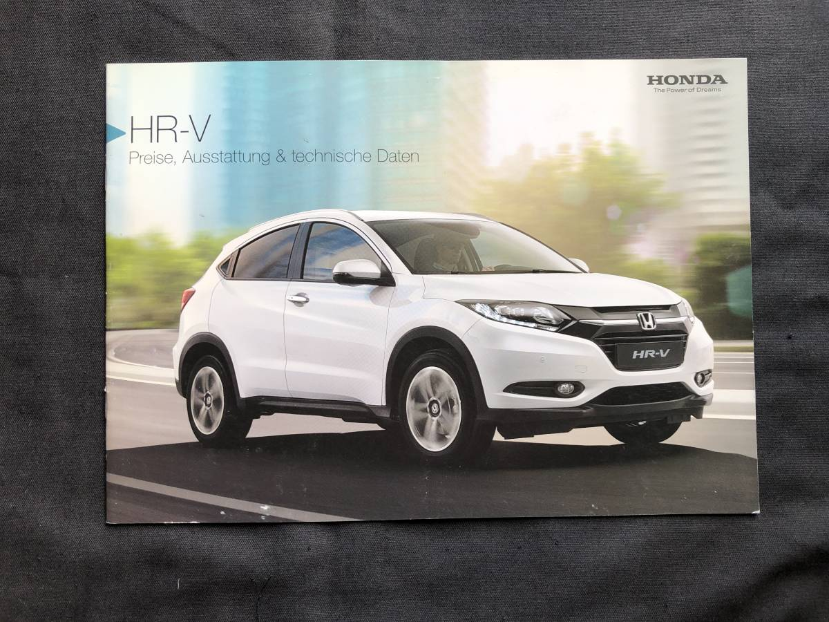 ドイツ語版 ホンダ HR-V パンフレット 検索 GERMANY brochure pamphlet catalog HONDA HRV カタログ_画像1