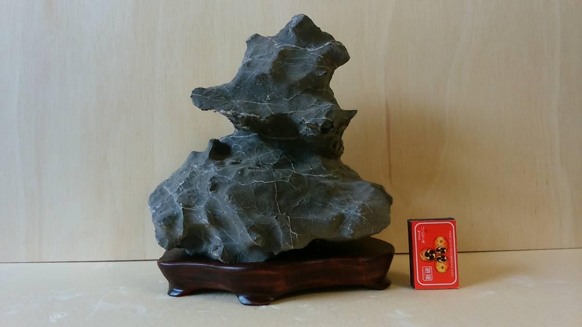 保管番号店舗 自然石 鑑賞石 水石 飾り石 _画像1