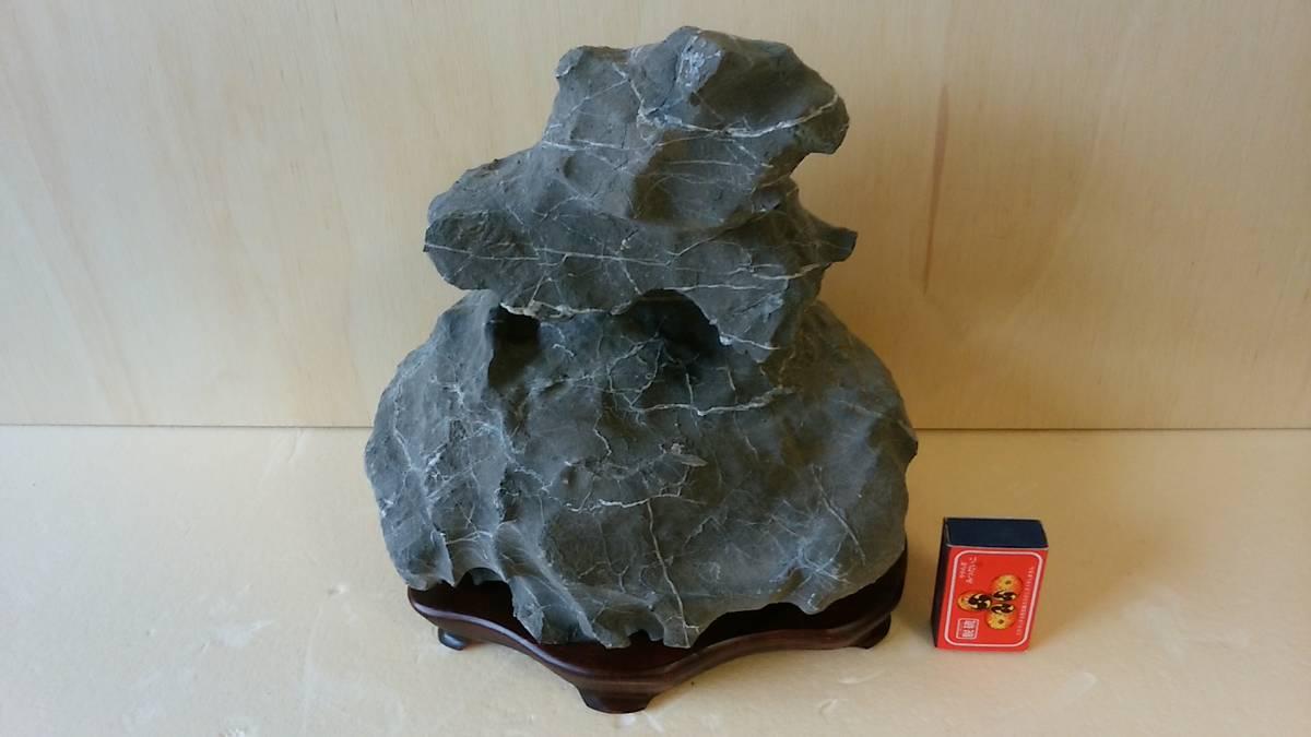 保管番号店舗 自然石 鑑賞石 水石 飾り石 _画像2