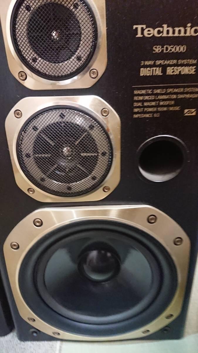 Technics SB-D5000 3way スピーカーシステム ■JH B_画像5