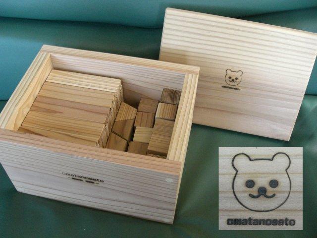 ●激安即決●自然木手作り積み木、お子さんに安全、新品未使用●_画像1