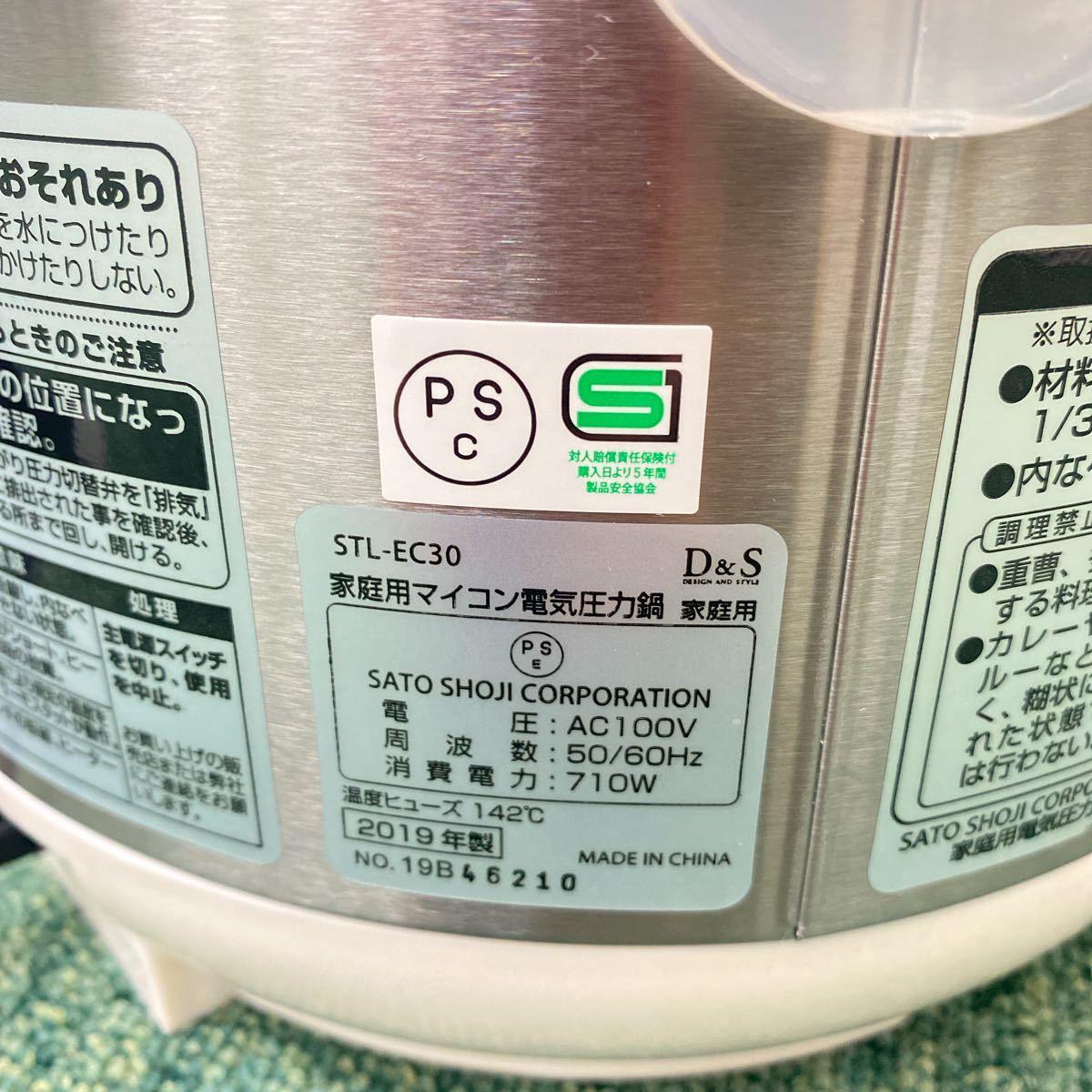 * D&S 家庭用マイコン電気圧力鍋 2019年製*