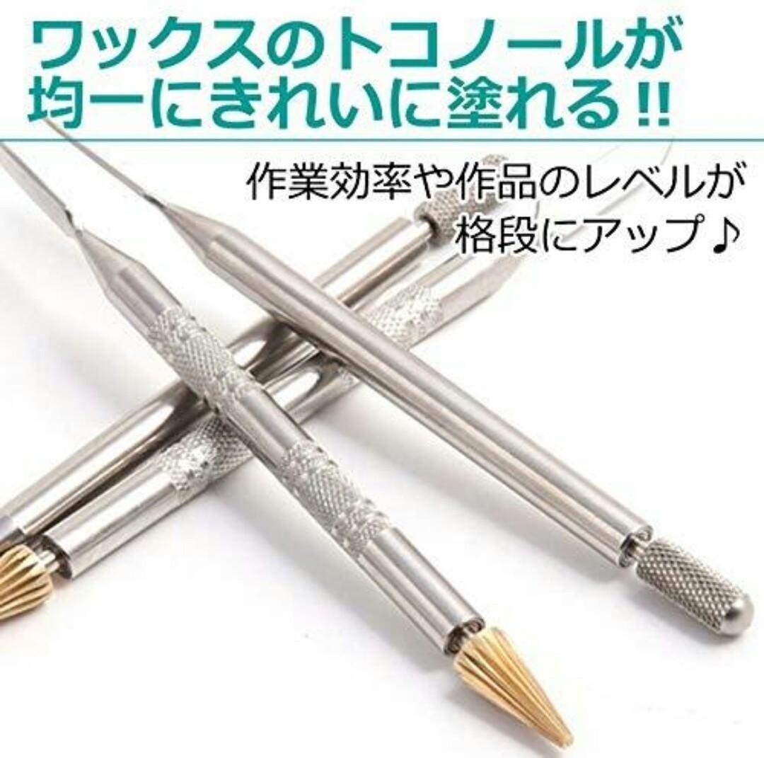 レザークラフト コバ塗り ペン型 工具 2点セット