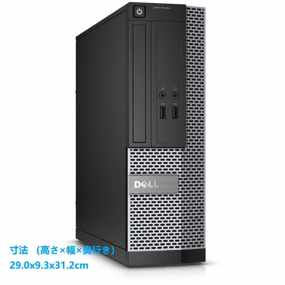 ■驚速 小型 省スペースPC DELL i7-3770 3.9G x8/16GB■新品SSD:480GB Win10 Pro Office2019 追加 USB3.0.無線LAN■OPTIPLEX 3010 SFF-5_画像1