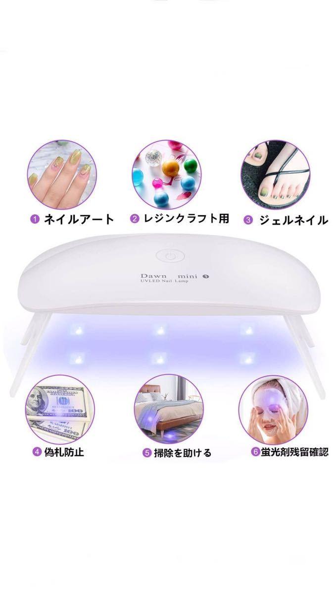 UVライト ネイルドライヤー LEDライト 折りたたみ式