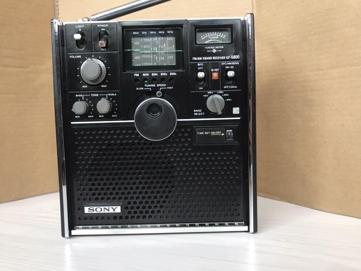 SONY スカイセンサー ICF-5800