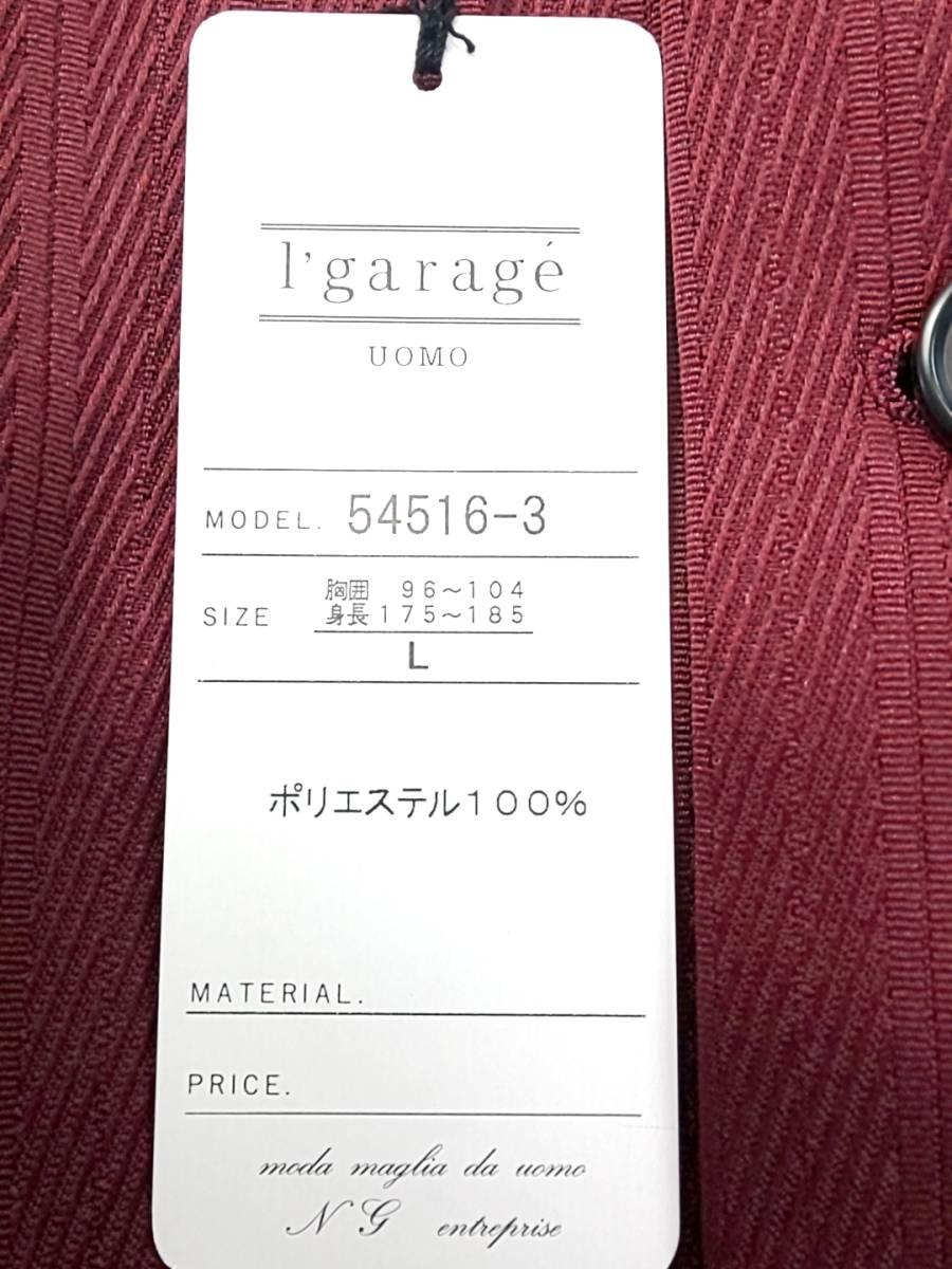 新品 SALE!! 特別価格!! 送料無料 l'garage マオカラースーツ ツータック Lサイズ ゆったり パーティー 結婚式 ステージ衣装 54516-3 _画像8