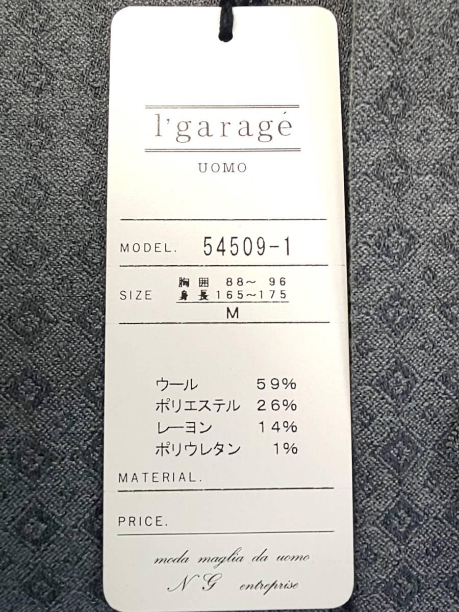 新品 SALE!! 特別価格!! 送料無料 l'garage マオカラースーツ スリータック Mサイズ ゆったり パーティー 結婚式 ステージ衣装 54509-1 _画像10