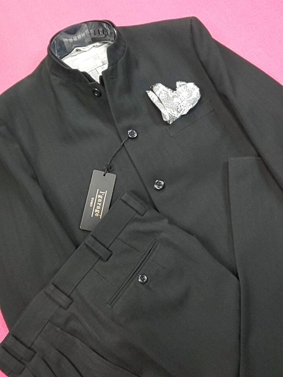 新品 SALE!! 送料無料 l'garage スリーピース マオカラースーツ スリータック LLサイズ ゆったり パーティー 結婚式 ステージ衣装 4014-3 _画像1