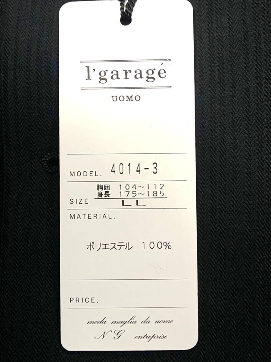 新品 SALE!! 送料無料 l'garage スリーピース マオカラースーツ スリータック LLサイズ ゆったり パーティー 結婚式 ステージ衣装 4014-3 _画像9