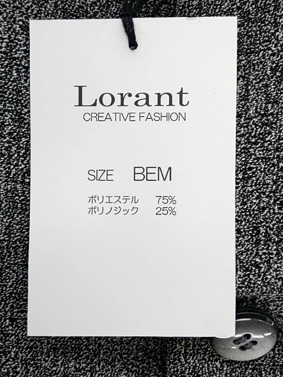 新品 SALE!! 特別価格 送料無料 Lorant マオカラースーツ スリータック BEMサイズ ゆったり パーティー 結婚式 ステージ衣装 日本製 1775 _画像10