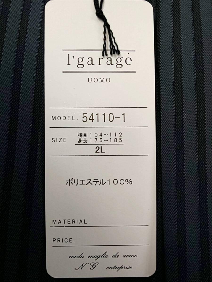 新品 SALE!! 特別価格!! 送料無料 l'garage マオカラースーツ スリータック LLサイズ ゆったり パーティー 結婚式 ステージ衣装 54110-1 _画像10