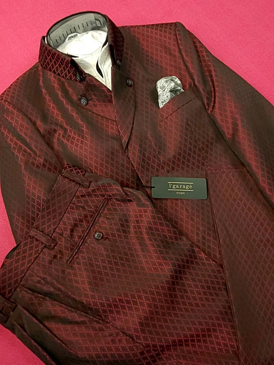 新品 SALE!! 特別価格!! 送料無料 l'garage マオカラースーツ ツータック Mサイズ ゆったり パーティー 結婚式 ステージ衣装 74504-2 _画像1
