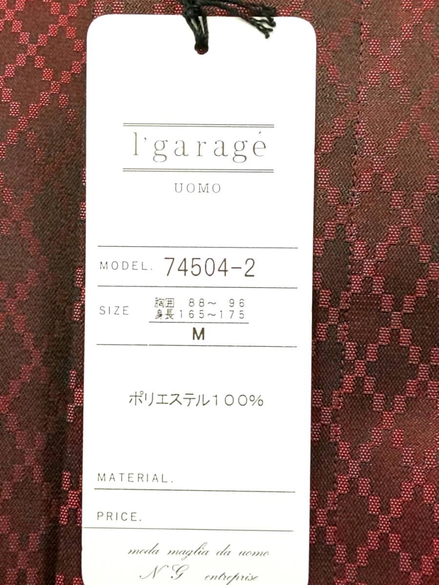 新品 SALE!! 特別価格!! 送料無料 l'garage マオカラースーツ ツータック Mサイズ ゆったり パーティー 結婚式 ステージ衣装 74504-2 _画像9