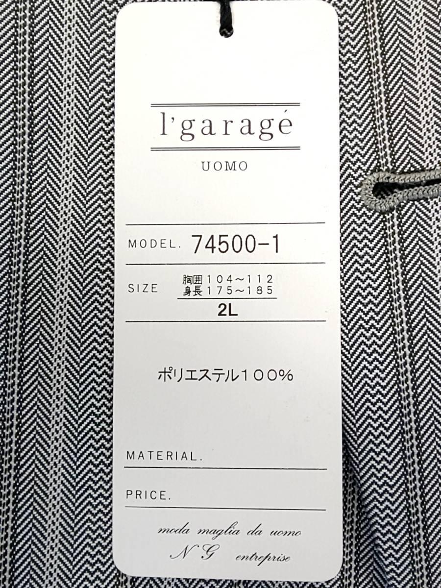 新品 SALE!! 特別価格!! 送料無料 l'garage ニッ釦 スリーピース ツータック LLサイズ ゆったり パーティー 結婚式 ステージ衣装 74500-1 _画像9