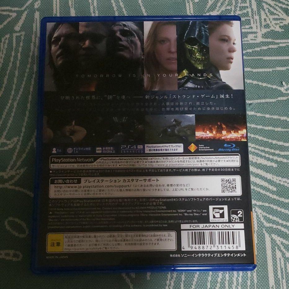 【PS4】 DEATH STRANDING [通常版] PS4