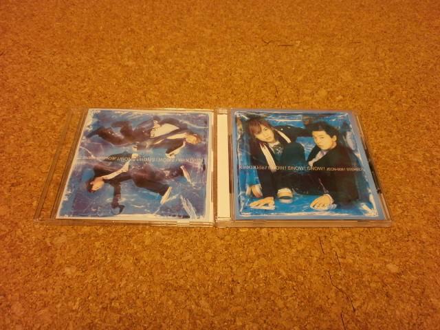 KinKi Kids【SNOW! SNOW! SNOW!】★CDシングル★通常盤+初回限定盤・2セット★_画像1