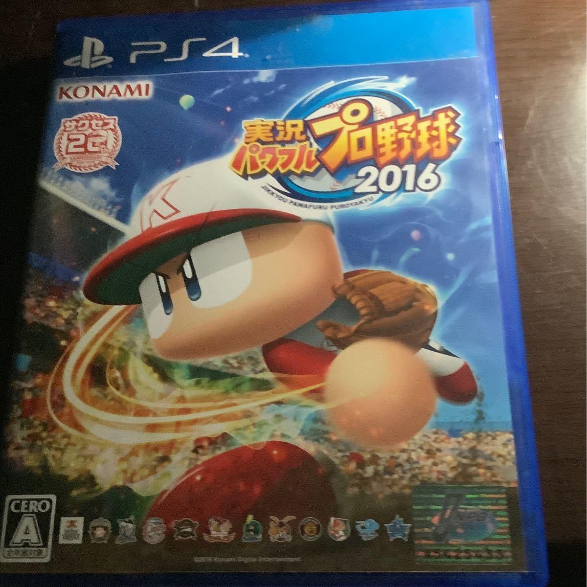 PS4 実況パワフルプロ野球 ソフト パワプロ 実況パワフルプロ野球2016