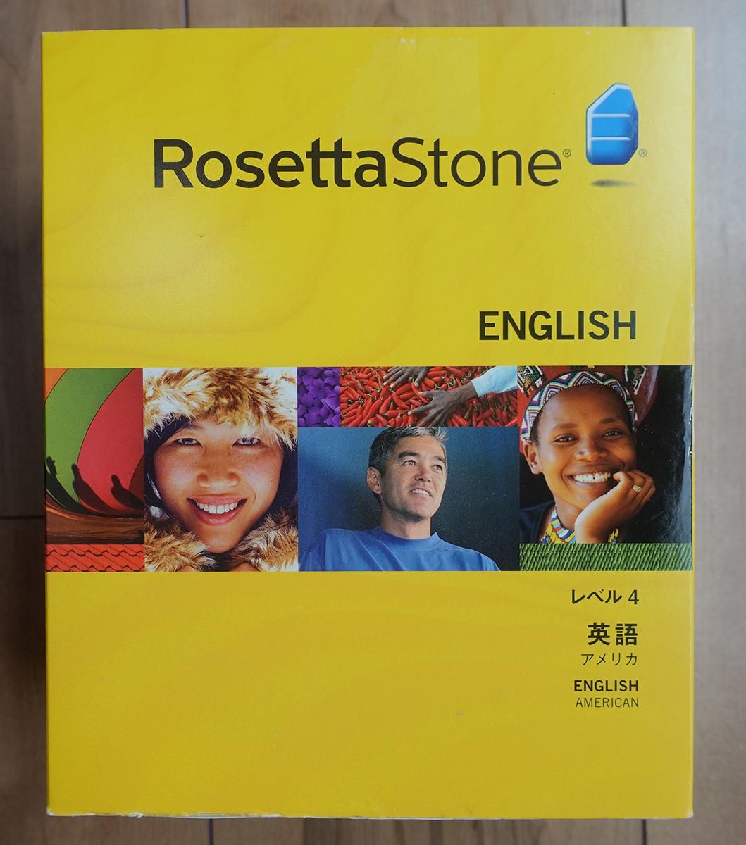 【即決・読込確認済・送料無料】ロゼッタ ストーン 英会話 Version 3、レベル 1~4 Learn English: Rosetta Stone English Level 1~4 _画像5
