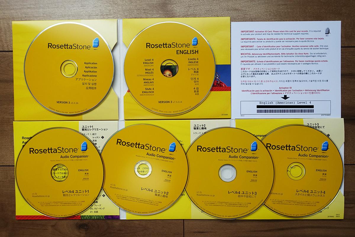 【即決・読込確認済・送料無料】ロゼッタ ストーン 英会話 Version 3、レベル 1~4 Learn English: Rosetta Stone English Level 1~4 _画像3