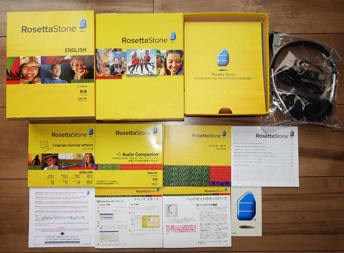 【即決・読込確認済・送料無料】ロゼッタ ストーン 英会話 Version 3、レベル 1~4 Learn English: Rosetta Stone English Level 1~4 _画像1