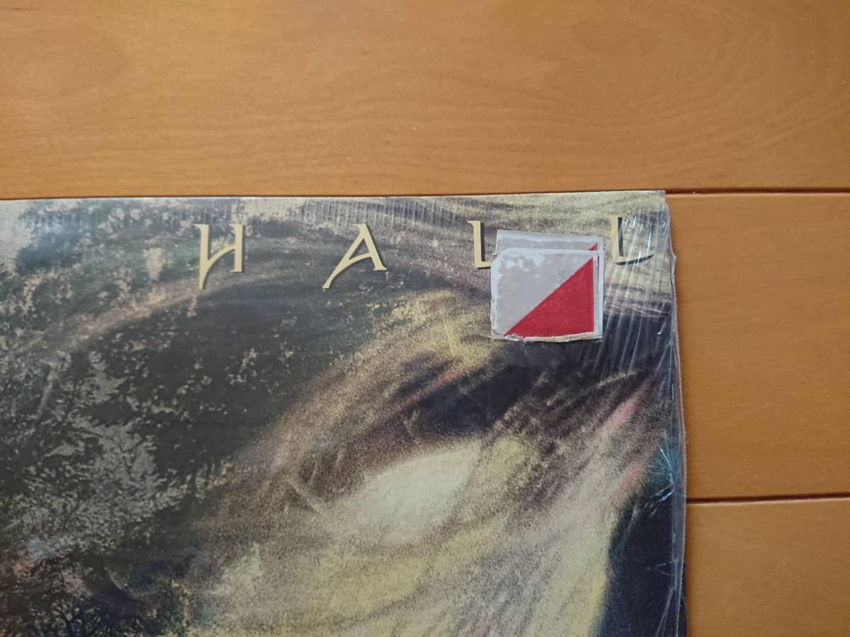 新品未開封! 送料込 1986年USオリジナルLP ダリル・ホール Daryl Hall「Three Hearts In The Happy Ending MachineKing /ドリームタイム」
