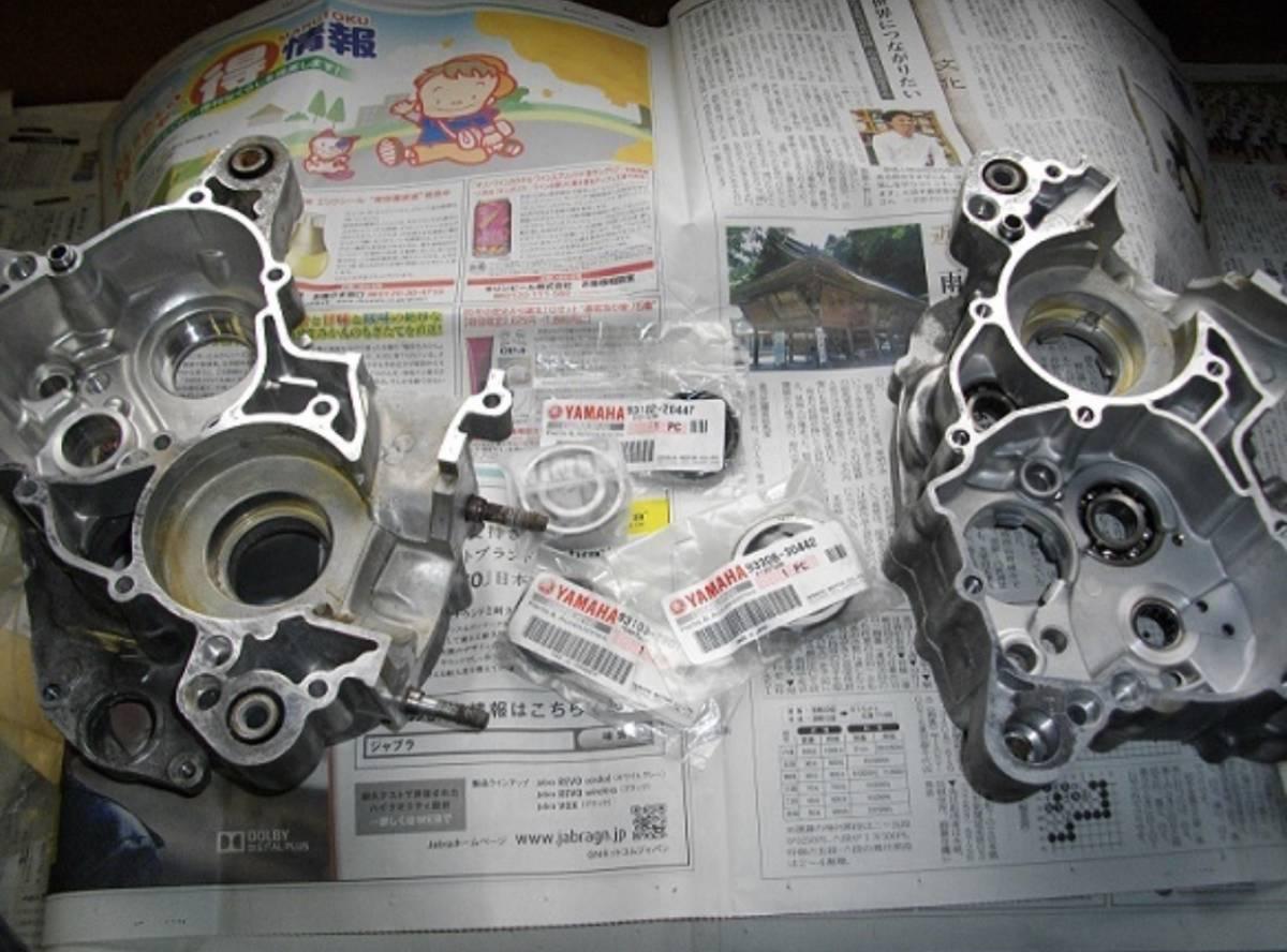 「TZM50 4KJ フルオーバーホール済みエンジン tzrysr3tu」の画像2