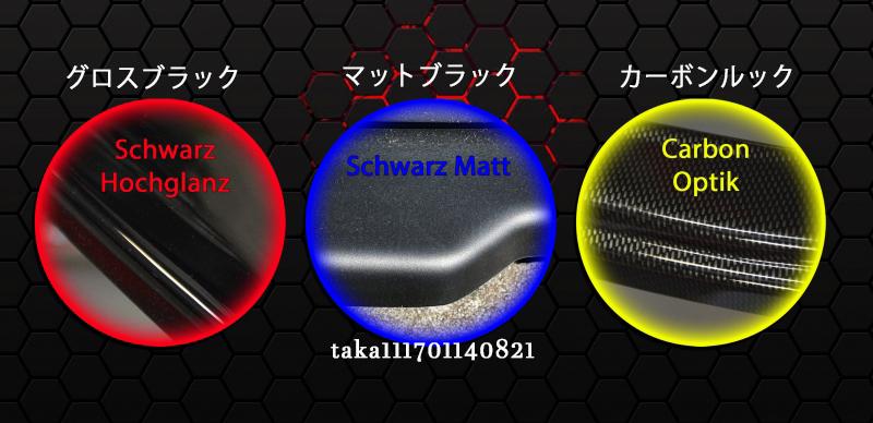 スバル WRX S4/ STI VA系 フロント リップ スポイラー / アンダー スプリッター フラップ エプロン ディフューザー カナード スカート_画像6
