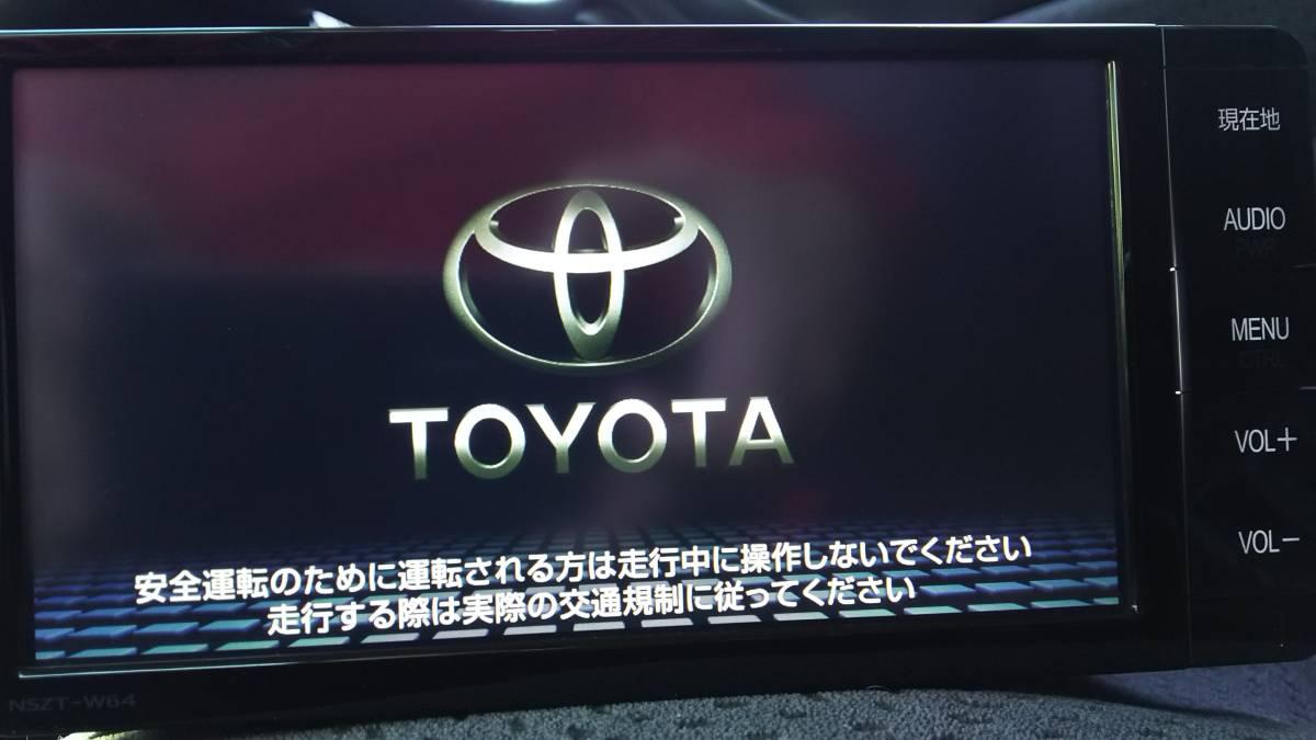 トヨタ純正 美品 アクア SDナビ NSZT-W64 動作確認済み 新品フィルムアンテナ テレビキット 地デジ Bluetooth DVD 即使用可能_画像1