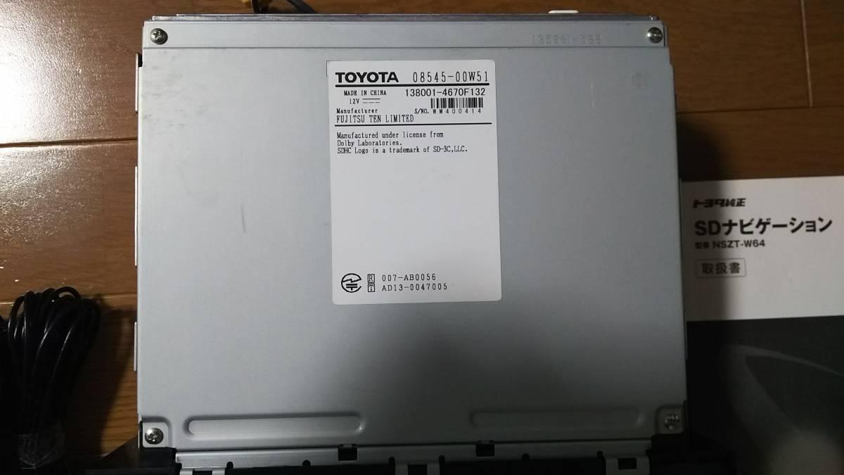 トヨタ純正 美品 アクア SDナビ NSZT-W64 動作確認済み 新品フィルムアンテナ テレビキット 地デジ Bluetooth DVD 即使用可能_画像10