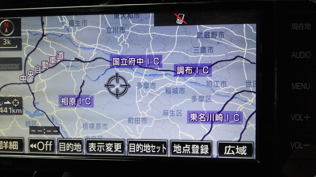 トヨタ純正 美品 アクア SDナビ NSZT-W64 動作確認済み 新品フィルムアンテナ テレビキット 地デジ Bluetooth DVD 即使用可能_画像3