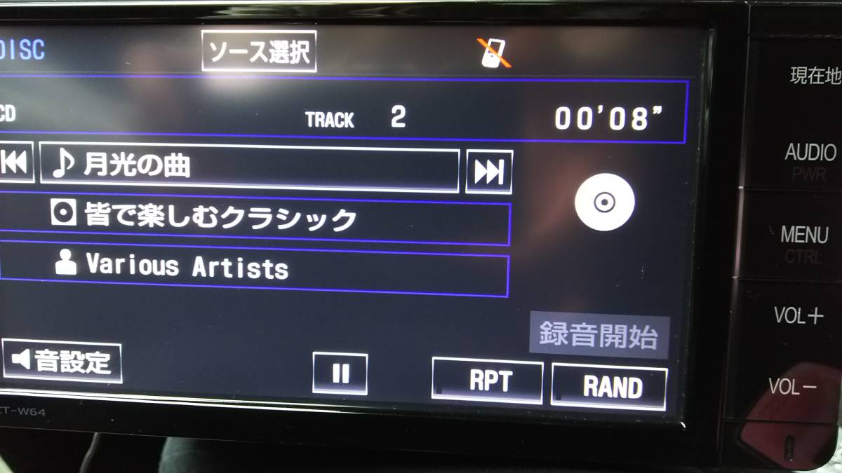 トヨタ純正 美品 アクア SDナビ NSZT-W64 動作確認済み 新品フィルムアンテナ テレビキット 地デジ Bluetooth DVD 即使用可能_画像6