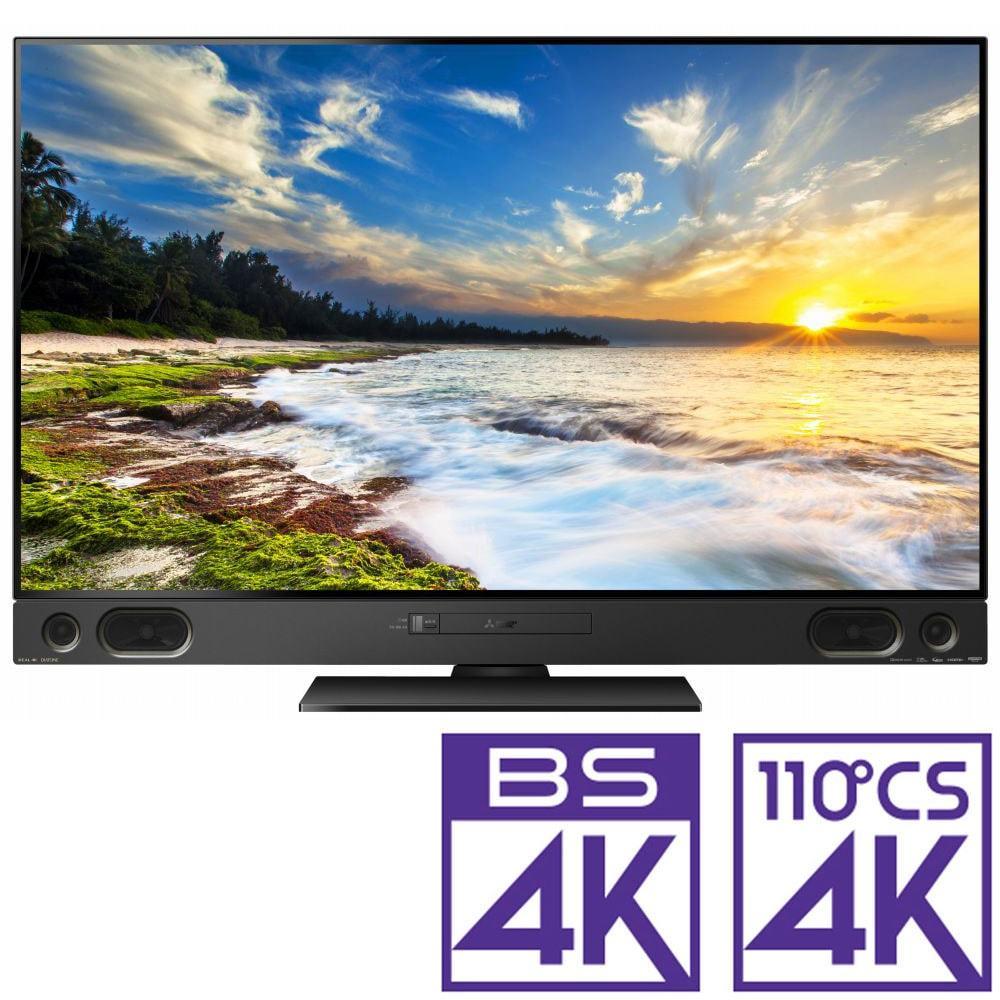 三菱 REAL LCD-A58XS1000 [58インチ] 展示品 新4K放送チューナー内蔵の4K液晶テレビ JM_画像1