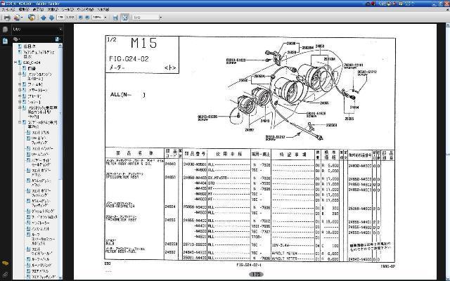 日産旧車パーツカタログVer.Ⅲ フェアレディZ 240ZG Z432 S30Z HS30 PS30 L28 L24 L20 S20エンジン 旧車部品検索 NISSAN ダットサン DATSUN_画像7