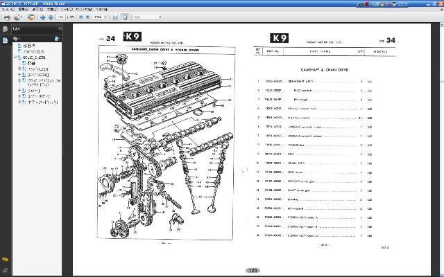 日産旧車パーツカタログVer.Ⅲ フェアレディZ 240ZG Z432 S30Z HS30 PS30 L28 L24 L20 S20エンジン 旧車部品検索 NISSAN ダットサン DATSUN_画像10